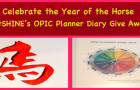Celebrate the Year of the Horse – ArtSHINE's OPIC Planner Diary Give Away!
