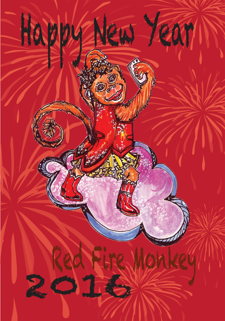 new year monkey 2016