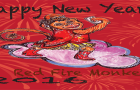 HAPPY CHINESE NEW YEAR! The Year Of the Monkey 2016!