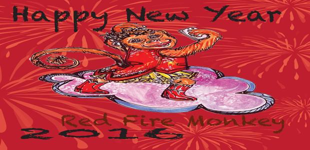 new year monkey 600x300